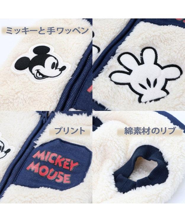 PET PARADISE ディズニー ミッキーマウス ボタン目背開き ジップベスト〔小型犬〕