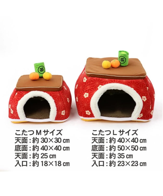 PET PARADISE ペットパラダイス こたつハウス 梅 (40cm)ペット ベッド