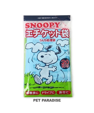 PET PARADISE スヌーピー エチケット袋20枚入り うんち処理袋 黄緑