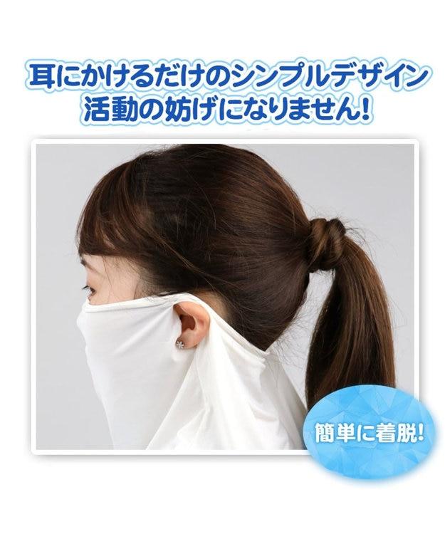Mother garden マザーガーデン ひえサラ フェイスカバー UVカット 接触冷感  グレー