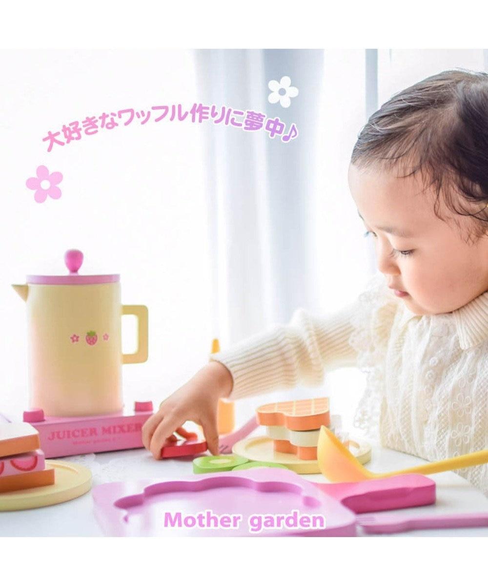 Mother garden マザーガーデン 木のおままごと プレミアム BOX 《ワッフルメーカーセット》 ままごと 野いちご プレミアムセット ワッフル 3歳 4歳 女の子 スイーツ おもちゃ 木のおもちゃ ピンク(淡)
