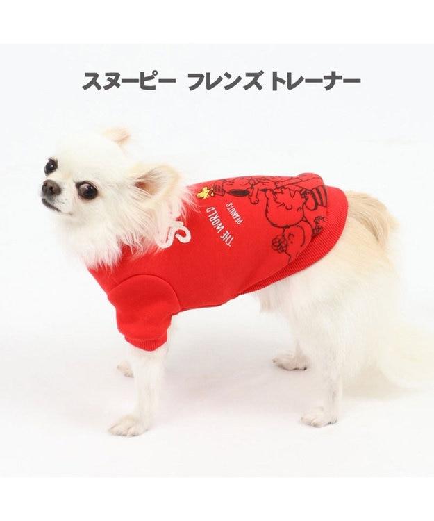 PET PARADISE スヌーピー フレンズ トレーナー 赤 〔超小型・小型犬〕 赤
