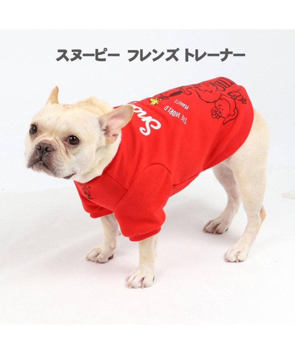 PET PARADISE スヌーピー フレンズ トレーナー 赤 〔中・大型犬〕 赤