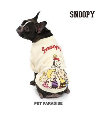 PET PARADISE スヌーピー フレンズ トレーナー 白 〔中・大型犬〕 白~オフホワイト