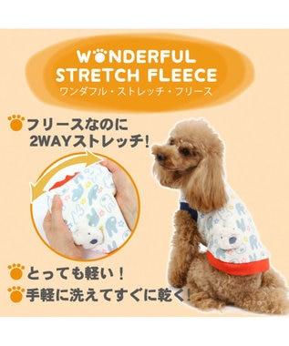 PET PARADISE リサとガスパール  ワンダフルストレッチフリルトレーナー〔小型犬 白~オフホワイト