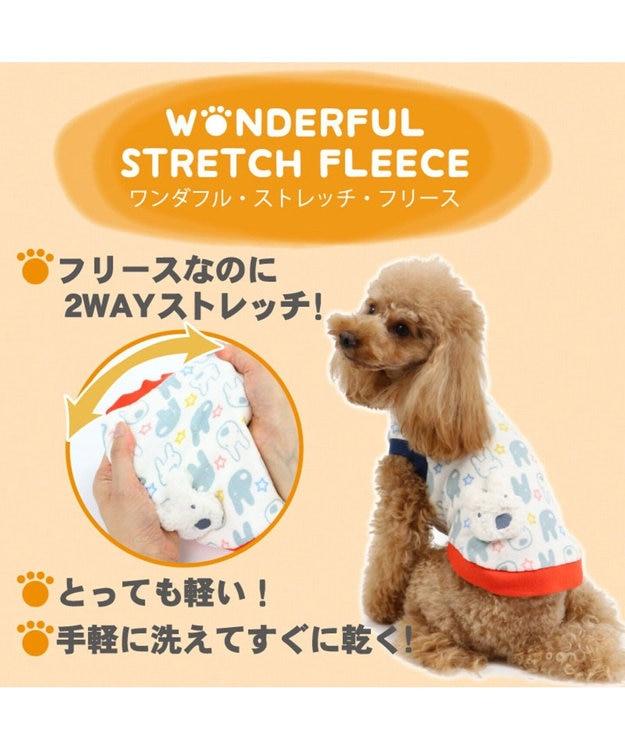 PET PARADISE リサとガスパール  ワンダフルストレッチフリルトレーナー〔小型犬