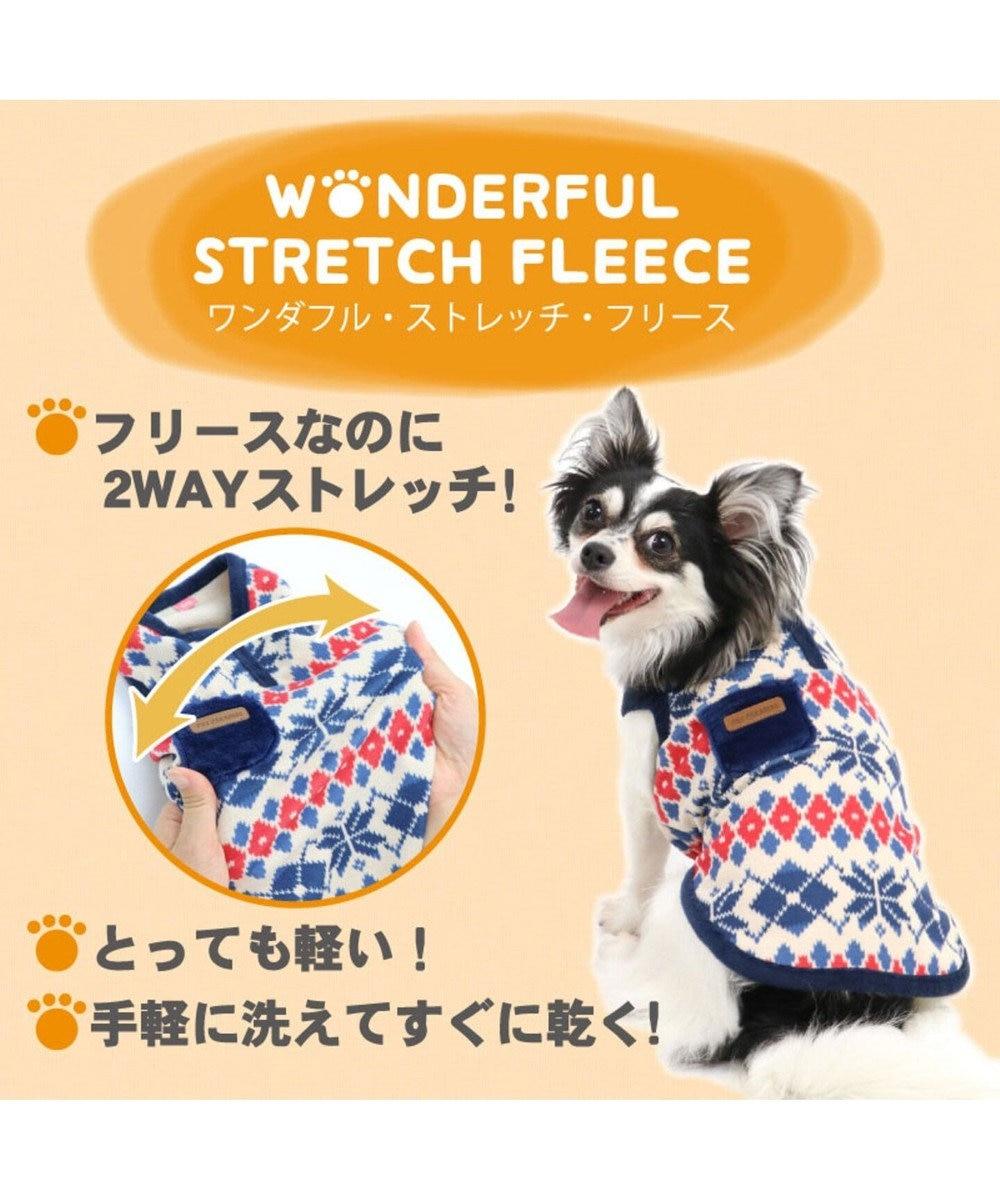 PET PARADISE ペットパラダイス ワンダフルストレッチフリーストレーナー〔小型犬 紺(ネイビー・インディゴ)