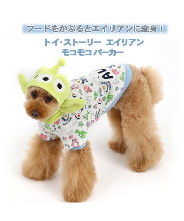 PET PARADISE ディズニー トイ・ストーリー エイリアンモコモコパーカー〔小型犬