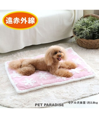 PET PARADISE ペットパラダイス 雪柄 遠赤外線 マット  (80×60cm) ピンク(淡)