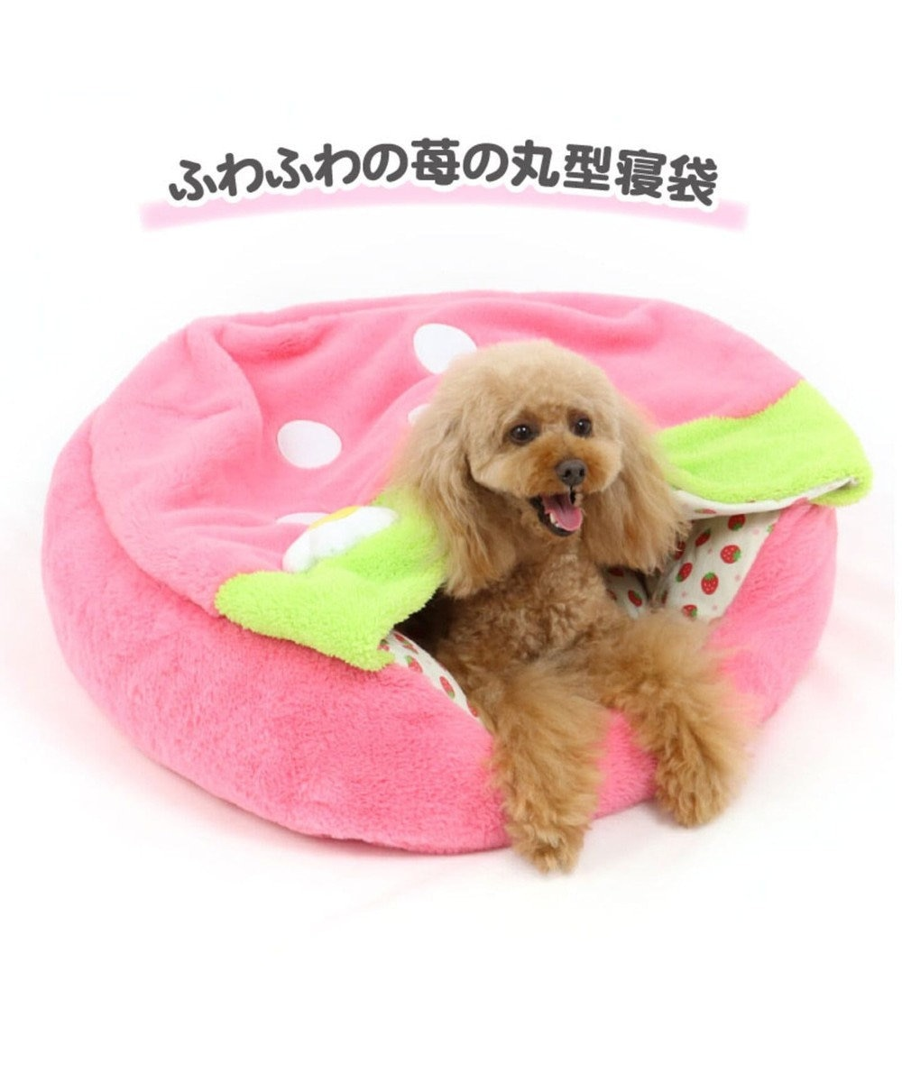 PET PARADISE ペットパラダイス 遠赤外線 いちご丸型 寝袋カドラー(60cm) ピンク(淡)
