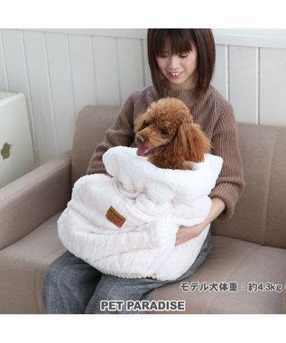 PET PARADISE ペットパラダイス 遠赤外線 編み柄 犬たんぽ白(40×48cm) 白~オフホワイト