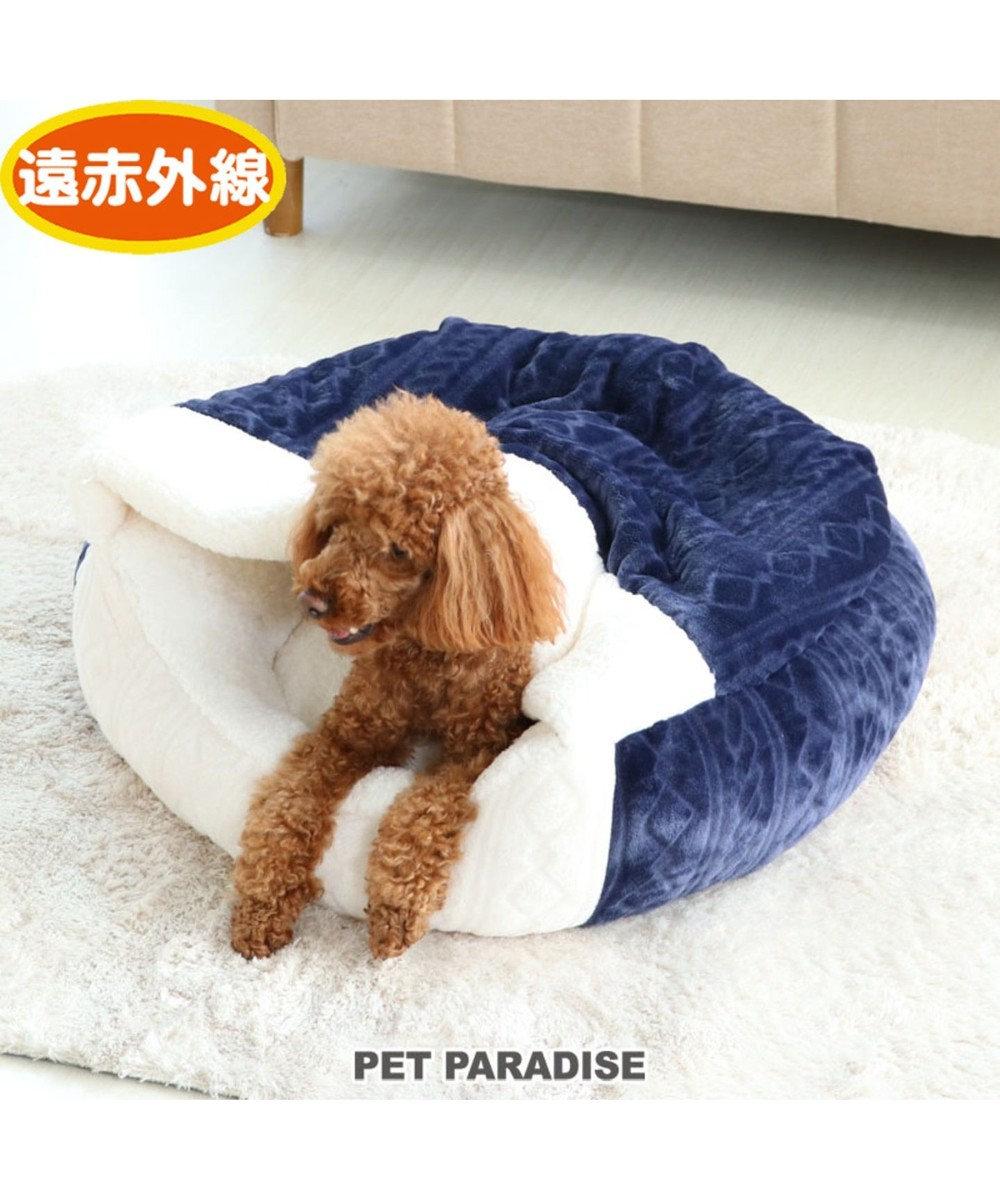 PET PARADISE ペットパラダイス 遠赤外線 編み柄 丸型寝袋カドラー(60×20 紺(ネイビー・インディゴ)