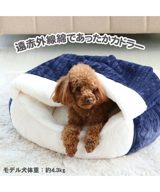 PET PARADISE ペットパラダイス 遠赤外線 編み柄 丸型寝袋カドラー(60×20