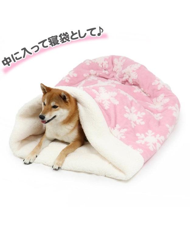 PET PARADISE ペットパラダイス 遠赤外線 雪柄 筒型 寝袋カドラー L 57×95 ピンク(淡)