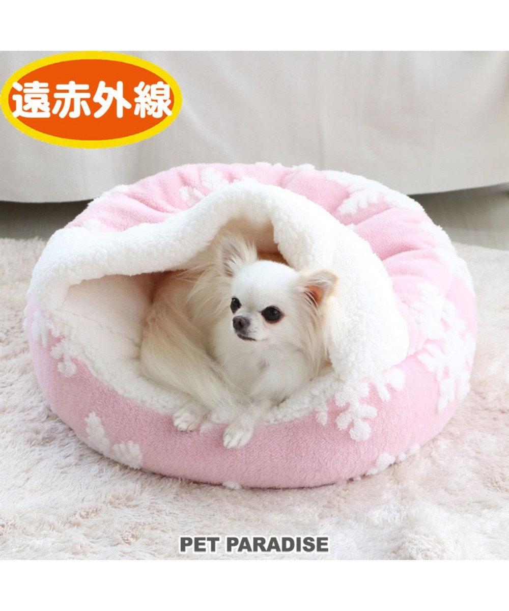 PET PARADISE ペットパラダイス 遠赤外線 雪柄 丸型 寝袋カドラー(50×17 ピンク(淡)