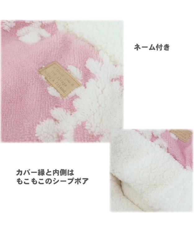 PET PARADISE ペットパラダイス 遠赤外線 雪柄 丸型 寝袋カドラー(50×17
