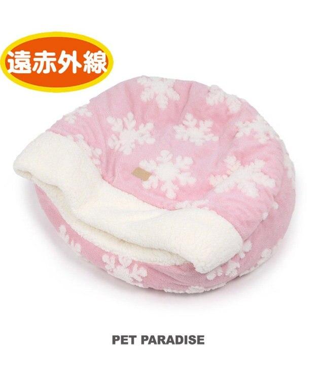 PET PARADISE ペットパラダイス 遠赤外線 雪柄 丸型 寝袋カドラー(60×20