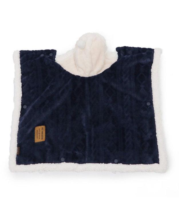 PET PARADISE ペットパラダイス 編み柄 着る毛布 〔超小型・小型犬〕