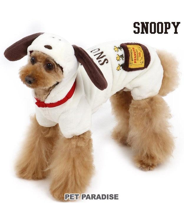 PET PARADISE スヌーピー なりきり ロンパース 〔超小型・小型犬〕