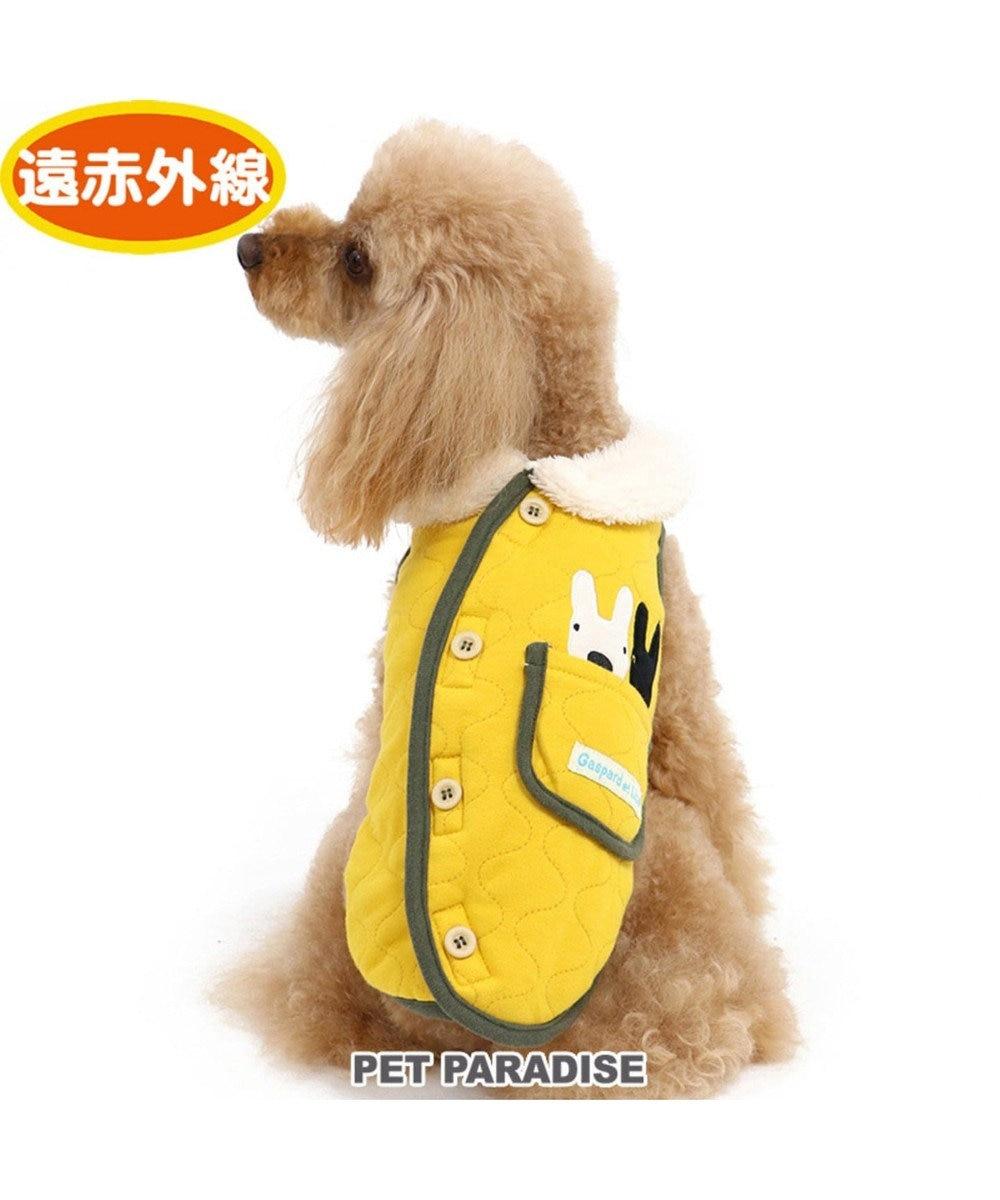 PET PARADISE リサとガスパール 遠赤外線 キルティング 綿入りベスト〔小型犬〕 黄