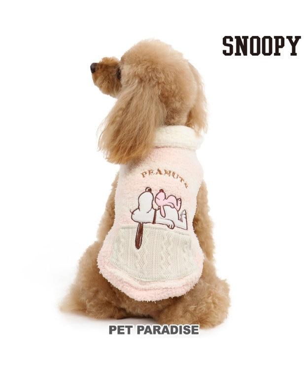 PET PARADISE スヌーピー うさぎ もこふわ トレーナー 〔超小型・小型犬〕