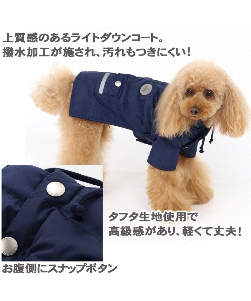 PET PARADISE J.PRESS ライト綿入コート ネイビー〔超小型・小型犬〕 紺(ネイビー・インディゴ)