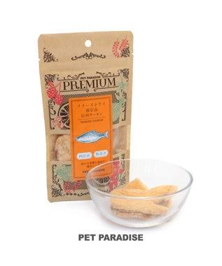PET PARADISE ペットパラダイス プレミアムフード フリーズドライ 信州サーモン 原材料・原産国
