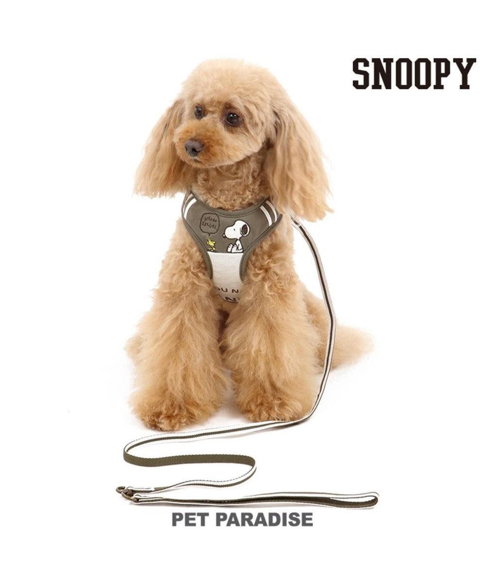 PET PARADISE スヌーピー シンプル カーキ ハーネスリード ペットS カーキ