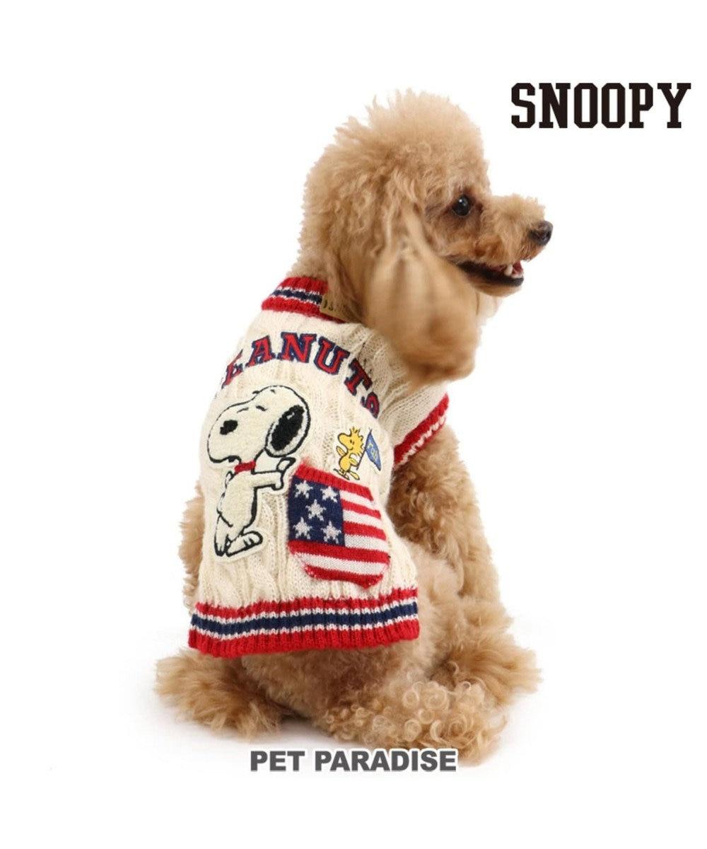 PET PARADISE スヌーピー スクール セーター 白〔超小型・小型犬〕 白~オフホワイト