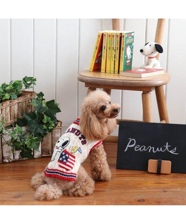 PET PARADISE スヌーピー スクール セーター 白〔超小型・小型犬〕