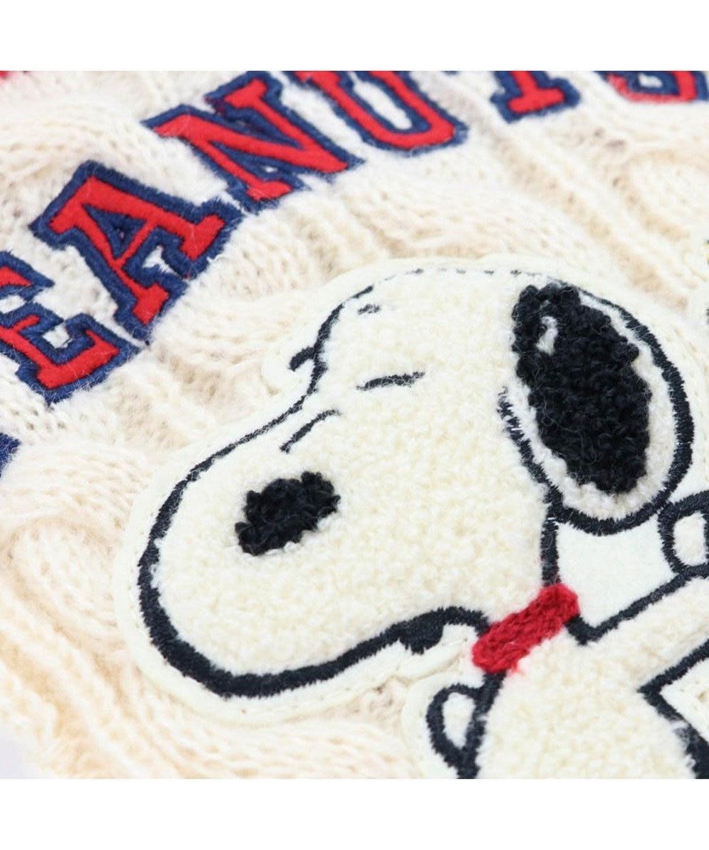 PET PARADISE スヌーピー スクール セーター 白〔中・大型犬〕 白~オフホワイト