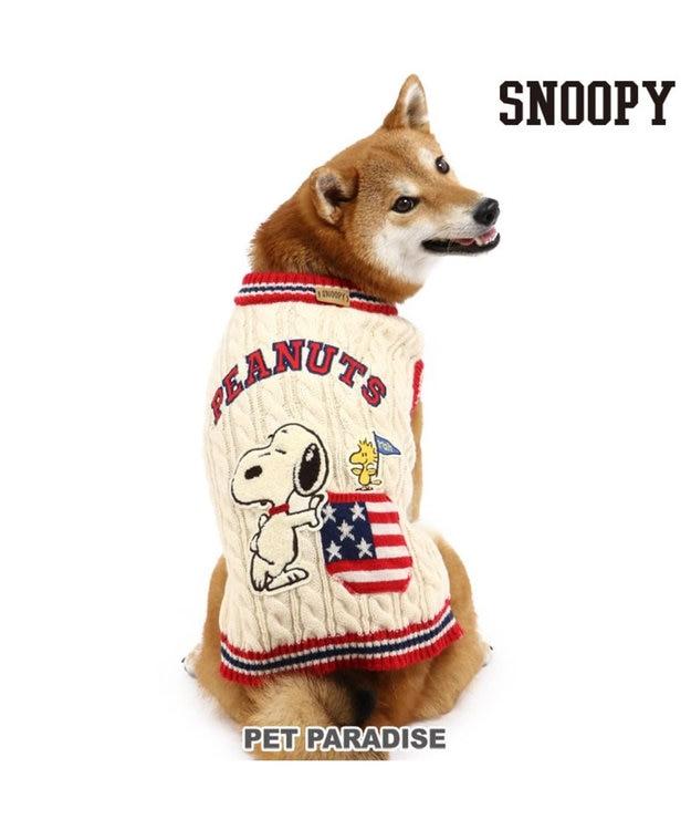 PET PARADISE スヌーピー スクール セーター 白〔中・大型犬〕