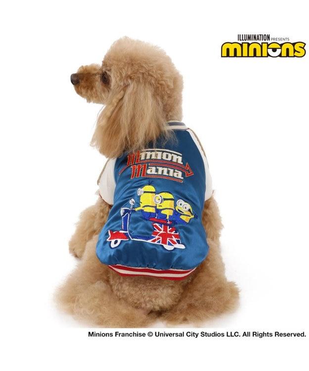 PET PARADISE ミニオン スカジャン 青 〔超小型・小型犬〕