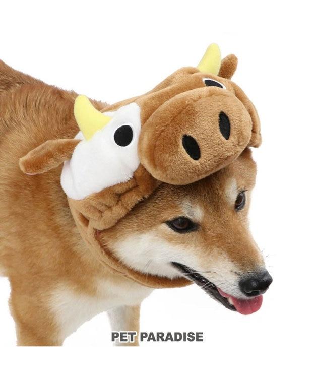 PET PARADISE ペットパラダイス 牛 帽子 茶〔中・大型犬〕