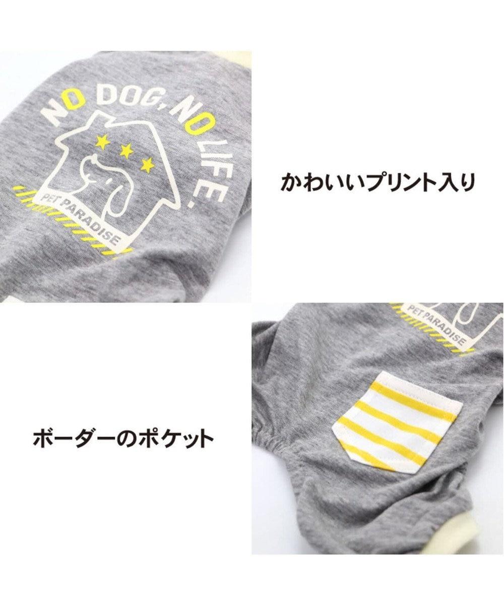PET PARADISE ペットパラダイス 抗ウイルス ロンパース 〔超小型・小型犬〕 グレー