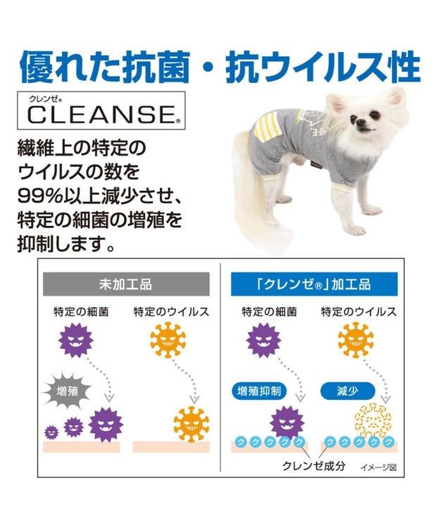 PET PARADISE ペットパラダイス 抗ウイルス ロンパース 〔超小型・小型犬〕
