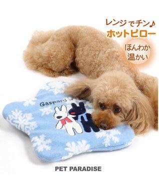 PET PARADISE リサとガスパール 遠赤外線 ホットピロー グレー