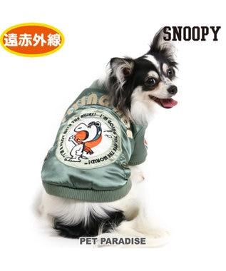 PET PARADISE スヌーピー フライングエース ジャンパー 〔超小型・小型犬〕 カーキ