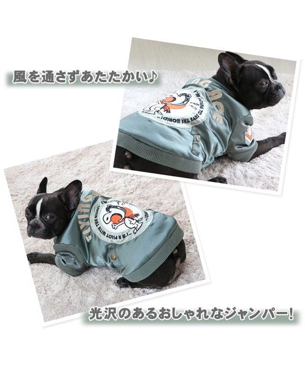 PET PARADISE スヌーピー フライングエース ジャンパー 〔中・大型犬〕