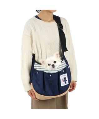PET PARADISE リサとガスパール ソフト スリング キャリーバッグ S〔超小型犬〕 紺(ネイビー・インディゴ)