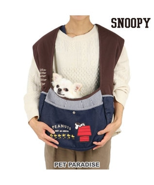 PET PARADISE スヌーピー デニム 抱っこ スリング S〔超小型犬〕 紺(ネイビー・インディゴ)