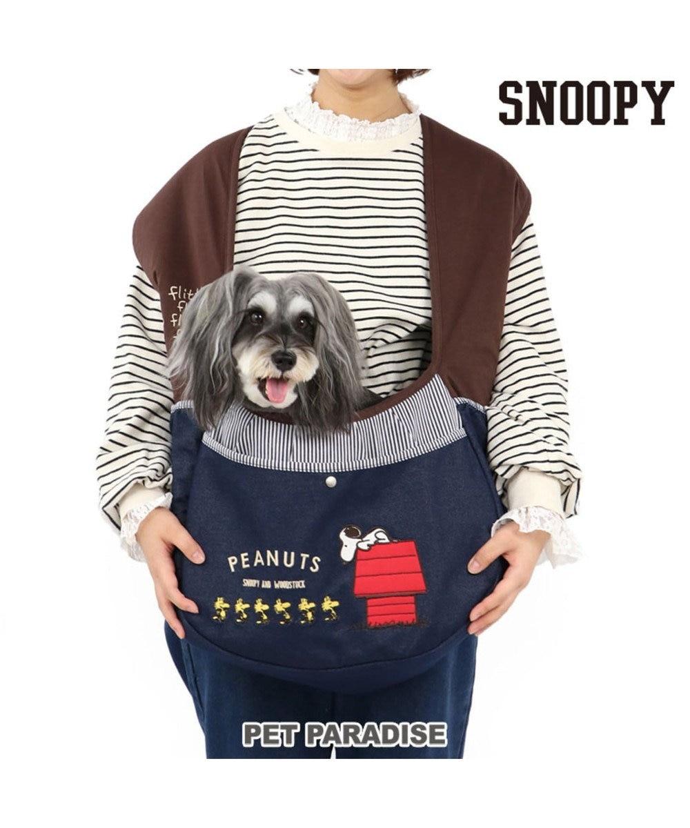 PET PARADISE スヌーピー デニム 抱っこ スリング M〔小型犬〕 紺(ネイビー・インディゴ)