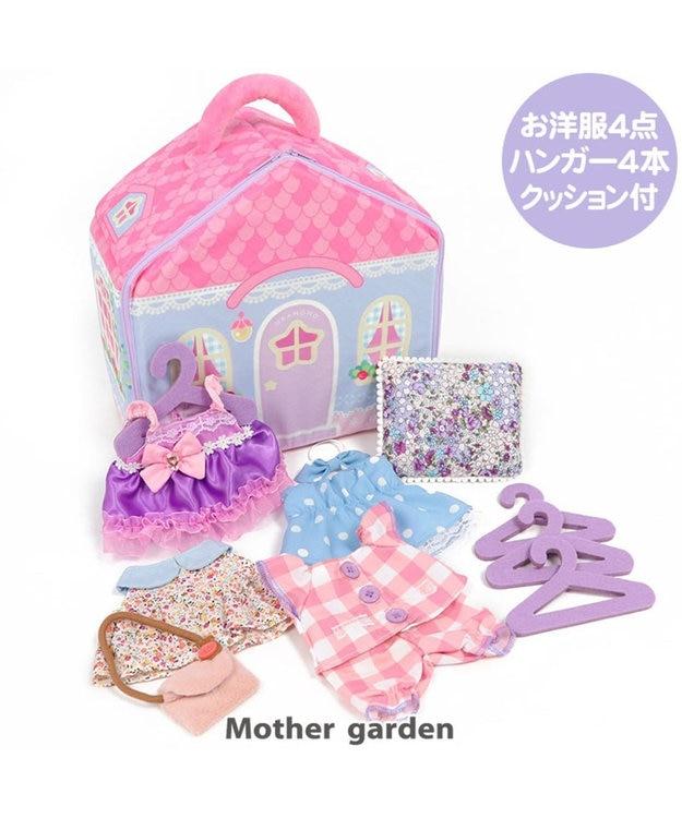 Mother garden 特別価格!おしゃべりきせかえマスコットSうさもも お星さまハウスセット 0