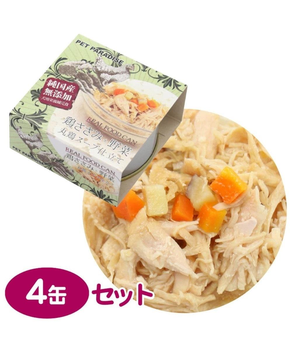 PET PARADISE 【ネット店限定】リアルフード缶 ささみ×野菜 4個セット 原材料・原産国