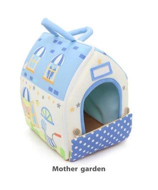Mother garden マザーガーデン お散歩わんちゃんハウス 《水玉・ブルー》 水色