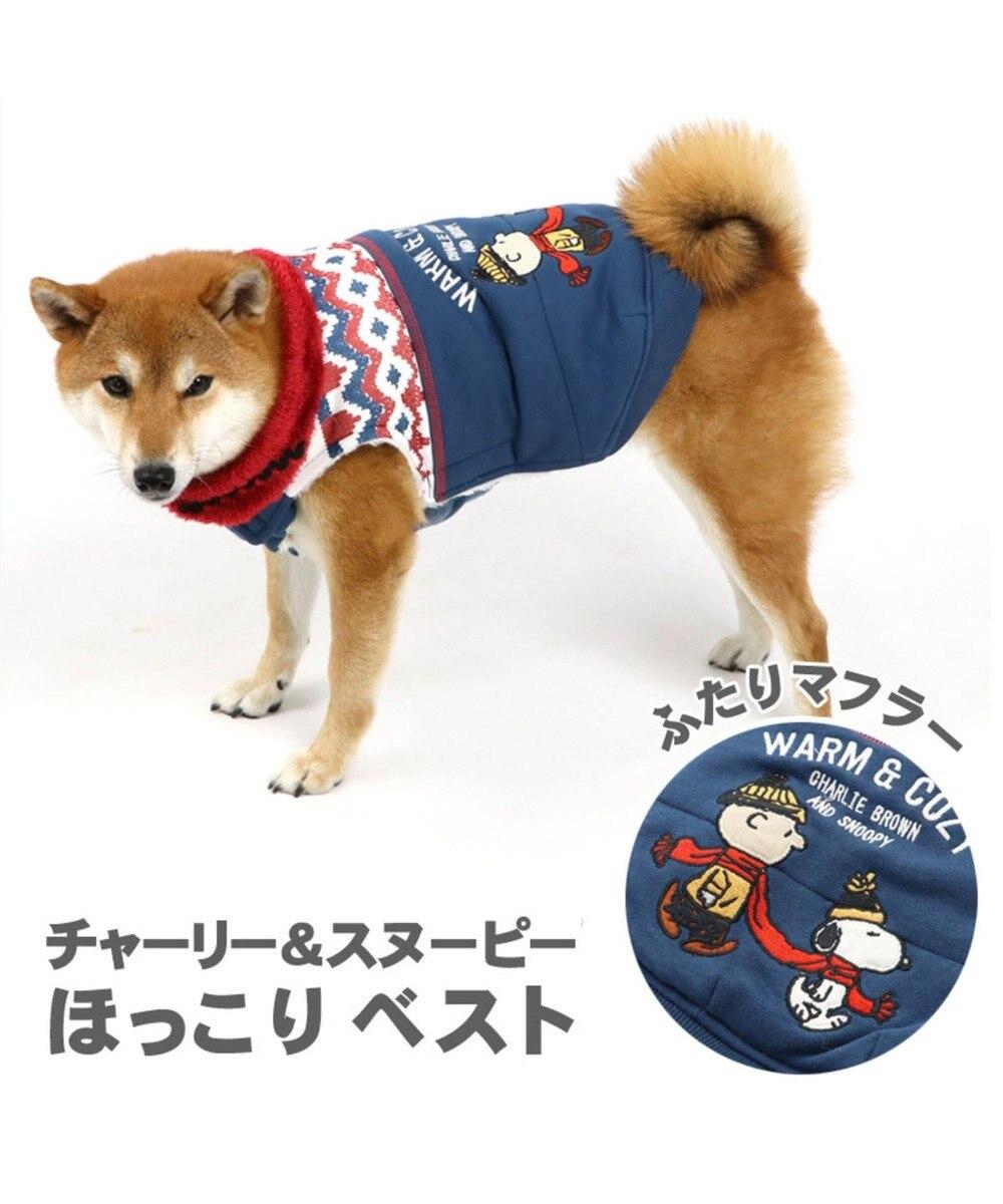 PET PARADISE スヌーピー ほっこりベスト 紺X赤 〔中型犬〕 赤
