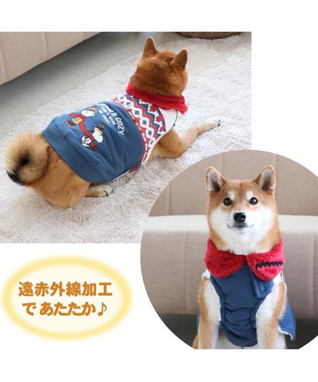 PET PARADISE スヌーピー ほっこりベスト 紺X赤 〔中型犬〕