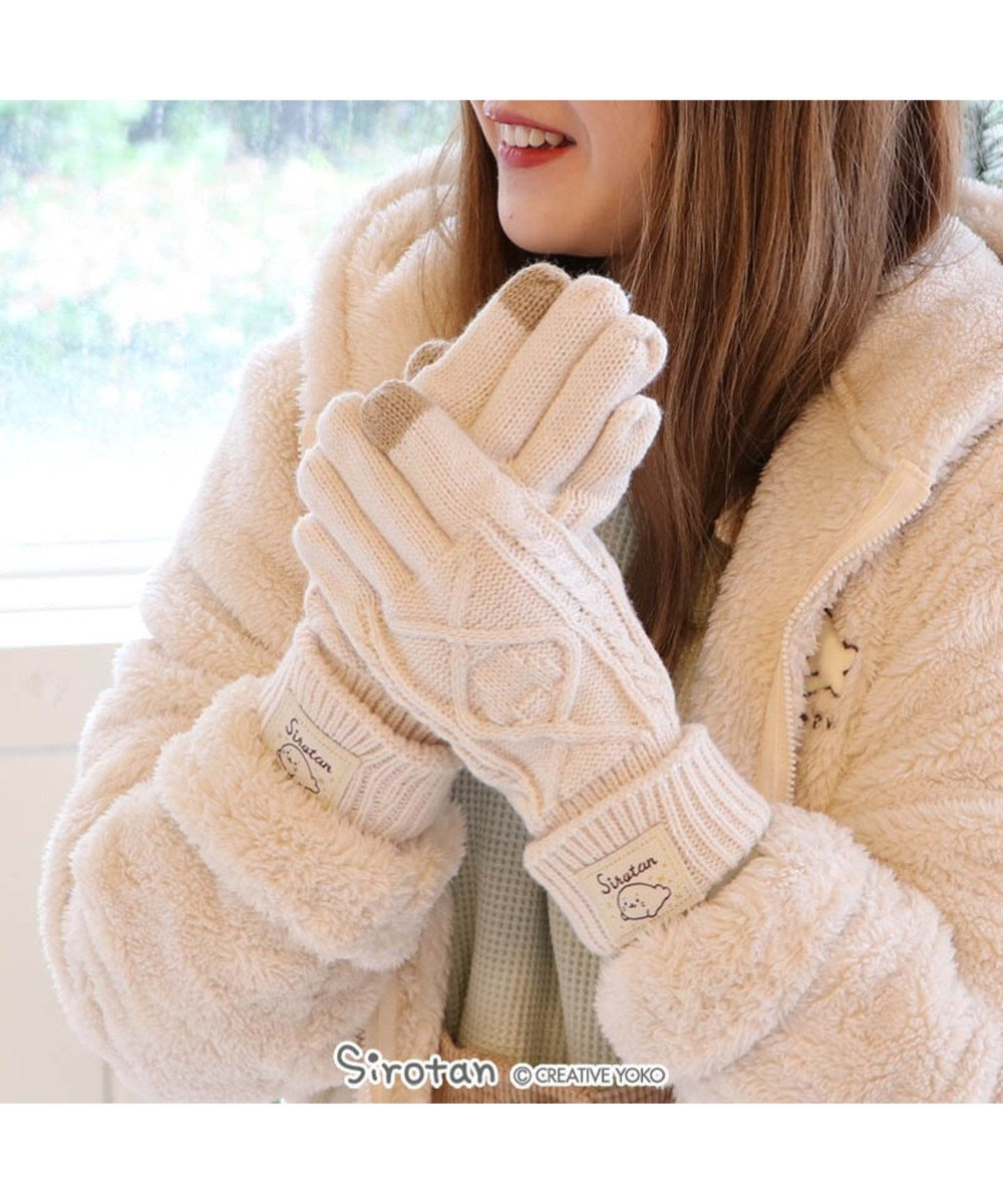 Mother garden しろたん ニットスマホ手袋 防寒 あったか 5本指手袋 防寒 白~オフホワイト