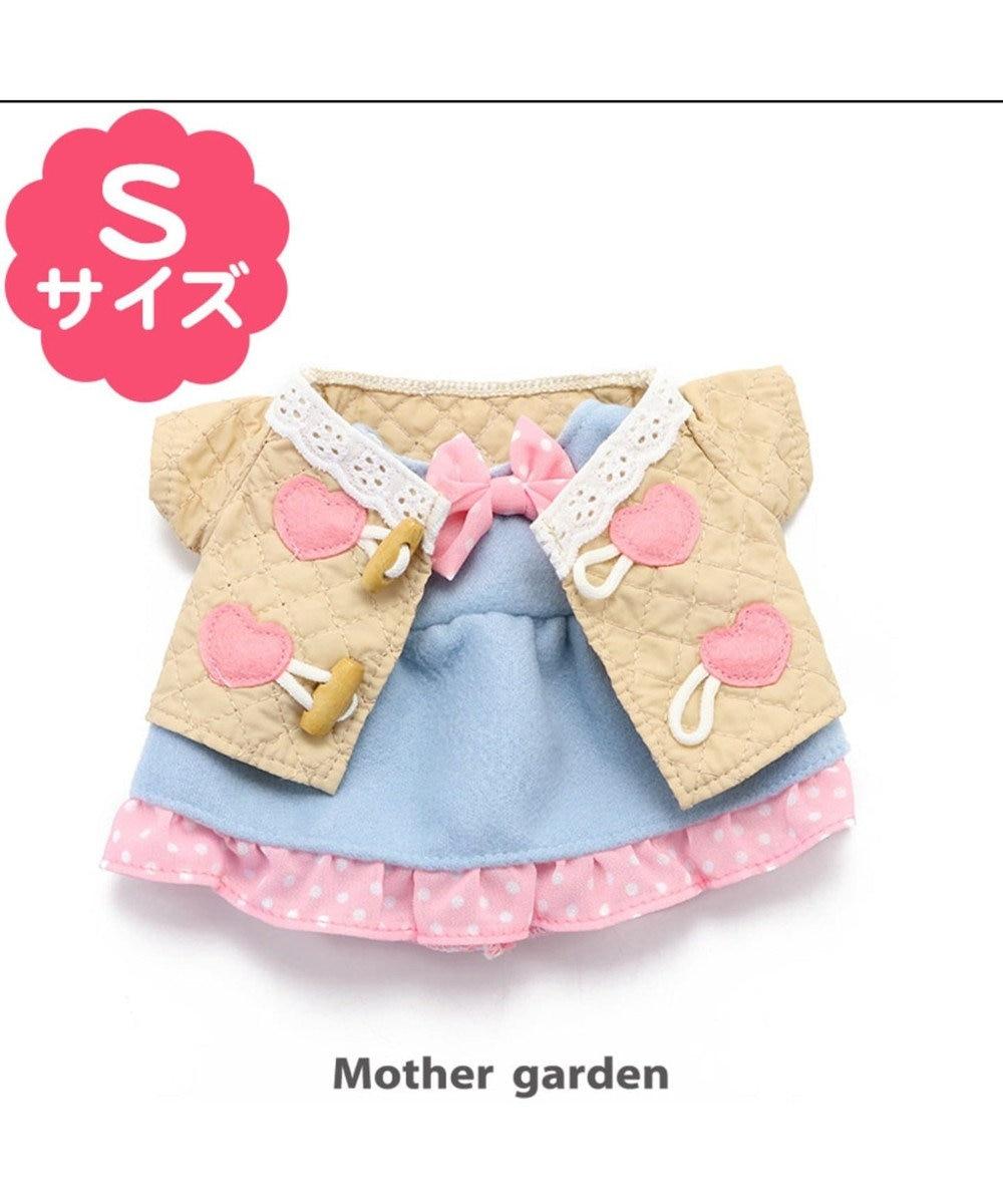 Mother garden うさもも マスコット用きせかえ服S 《キルトコート&あったかワンピース》 0
