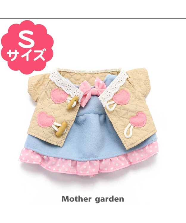 Mother garden うさもも マスコット用きせかえ服S 《キルトコート&あったかワンピース》